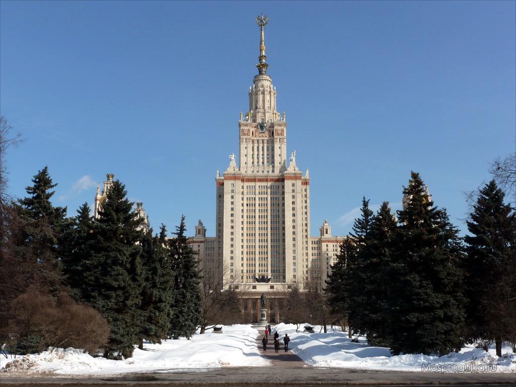 Самые высокие здания Москвы: главное здание МГУ