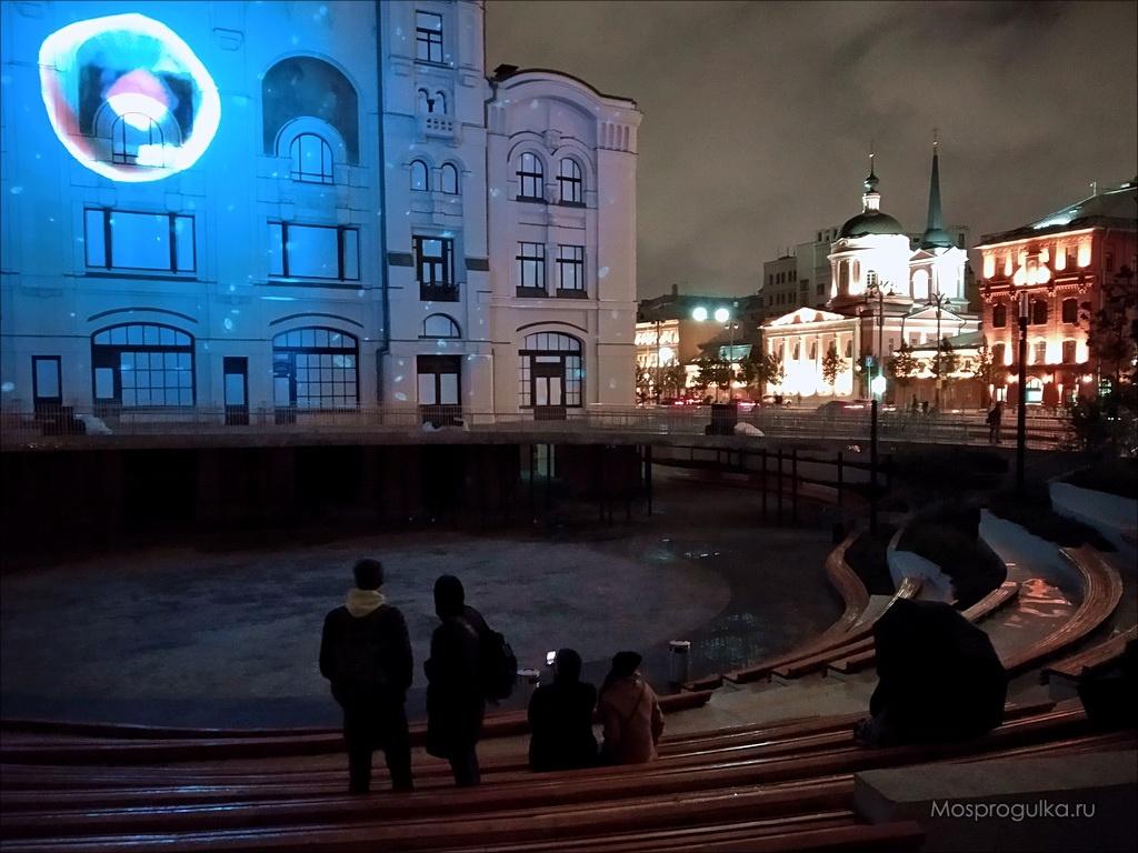 Круг света: световое шоу в Музейном парке