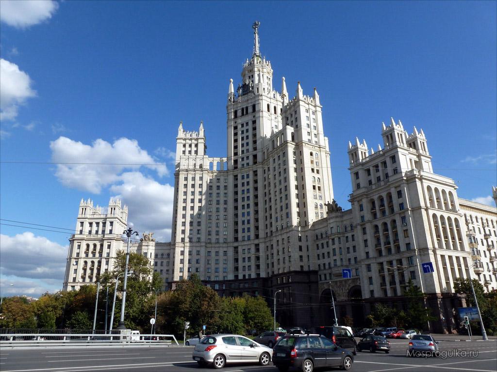 российский союз диетологов и нутрициологов