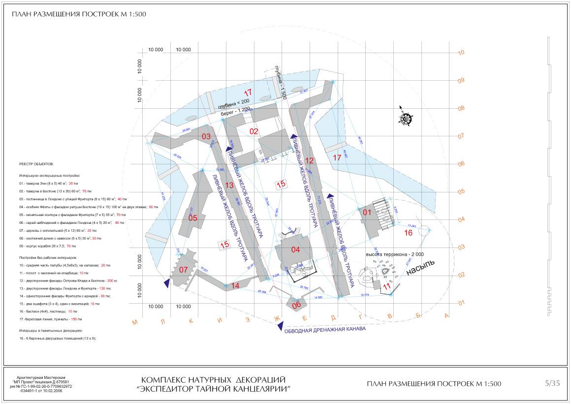 Карта Piligrim Porto