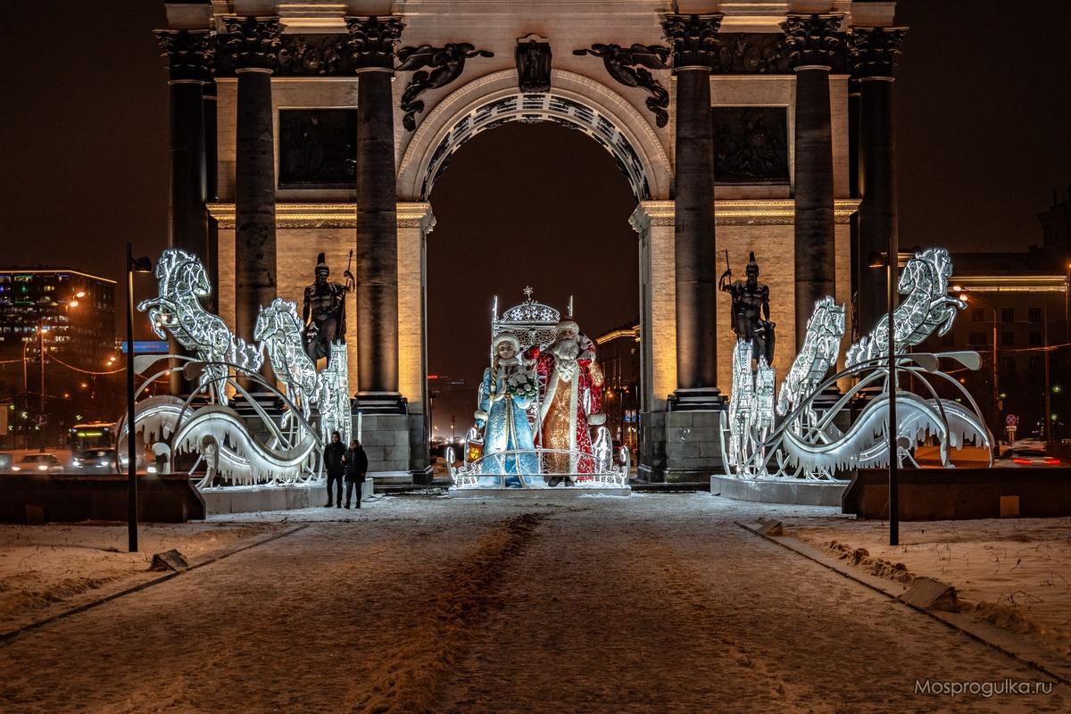 Дед Мороз и Снегурочка у Триумфальной арки