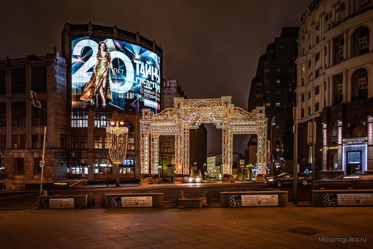 Световая арка в Газетном переулке