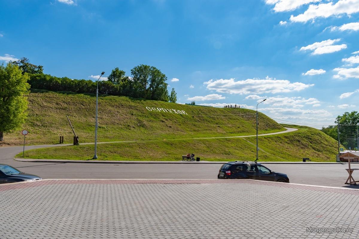 Соборная гора, холм с надписью Серпухов