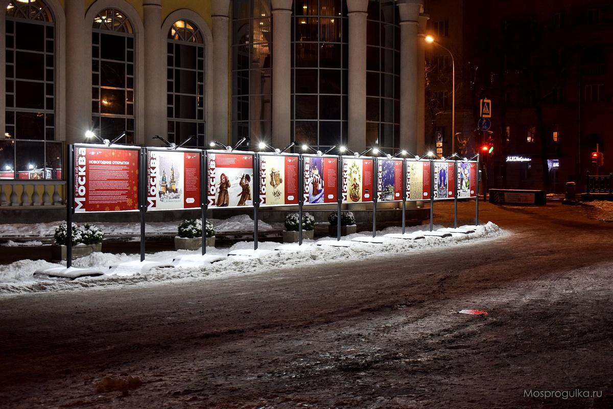 Выставка новогодних открыток на Чистопрудном бульваре