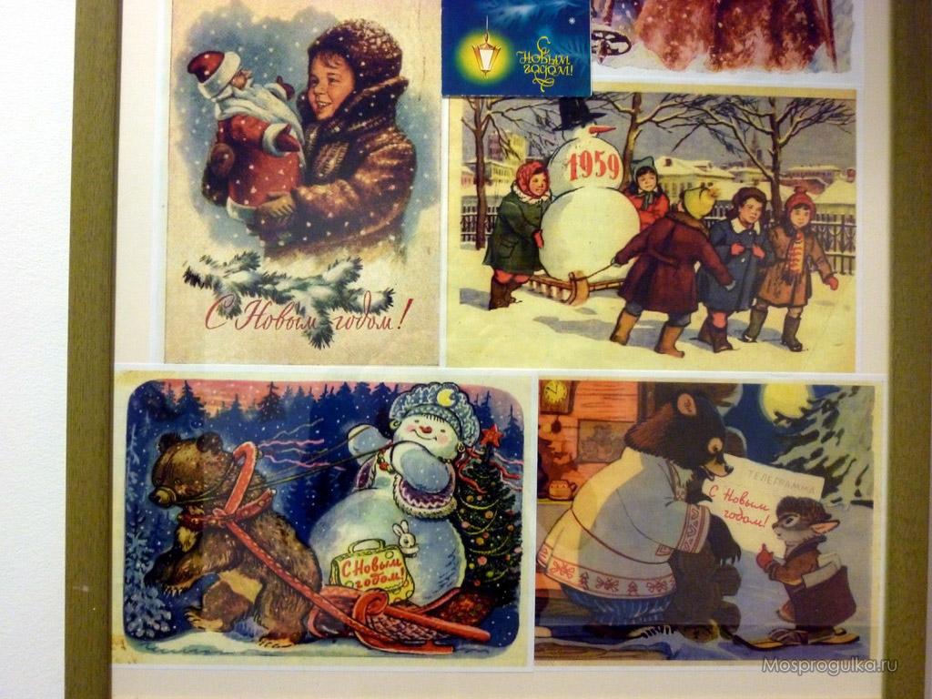 Фото советских новогодних открыток и 779