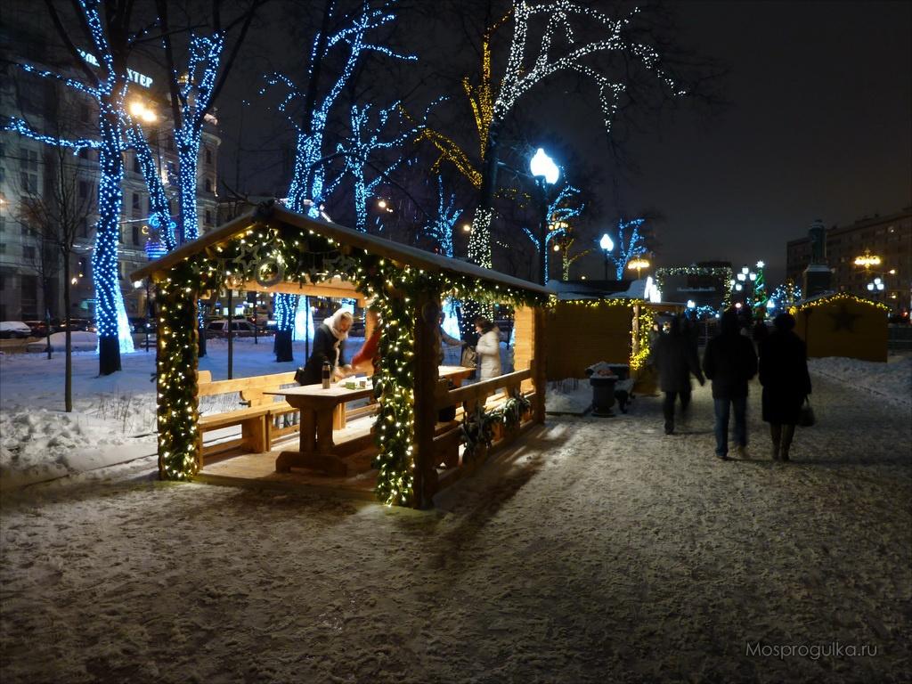 Путешествие в Рождество 2013-2014