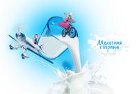 Молочная страна 2012