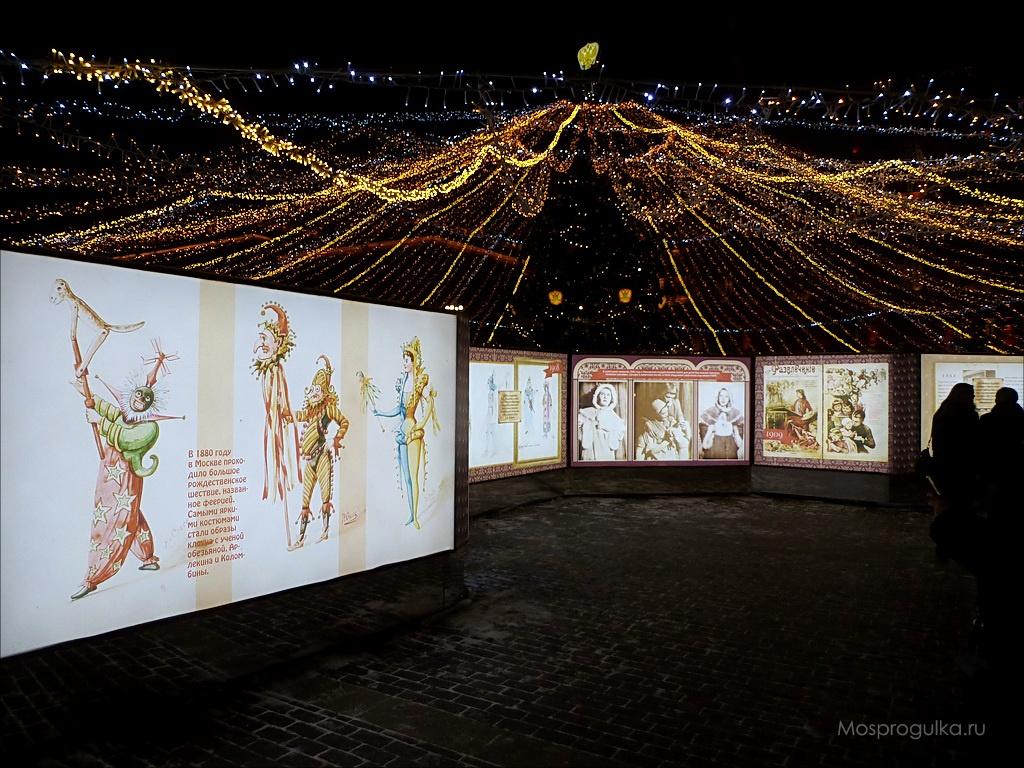Путешествий в Рождество 2015-2016: исторический фотолабиринт на Манежной площади