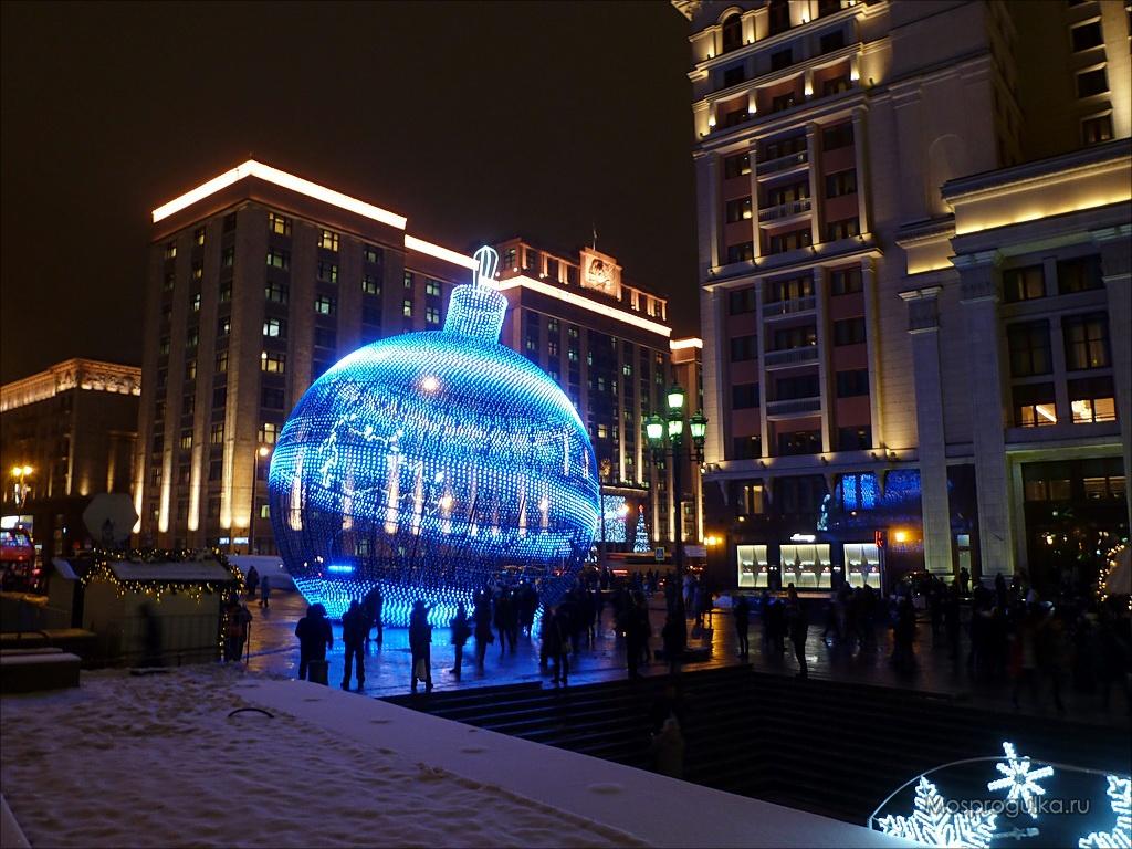 Рождественский свет 2015-2016: ёлочный шар на Манежной площади