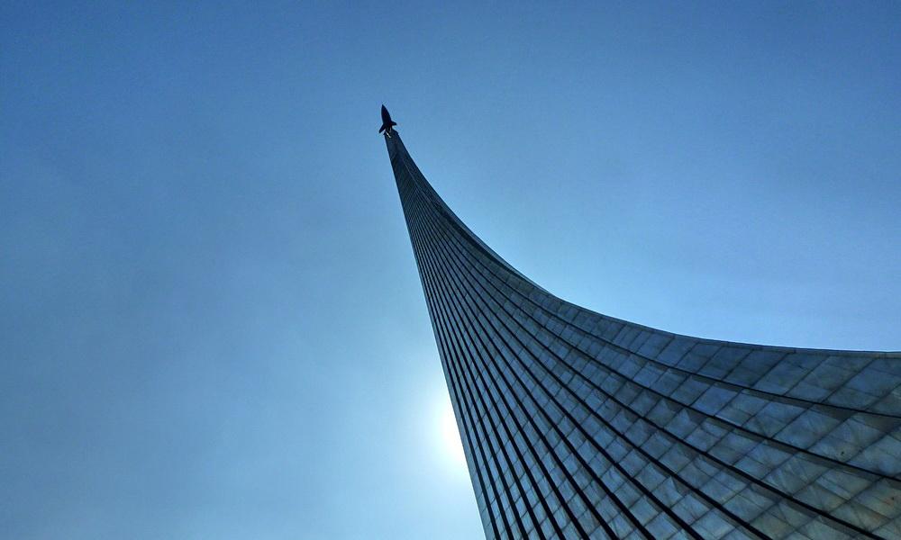 Монумент покорителям космоса в Москве